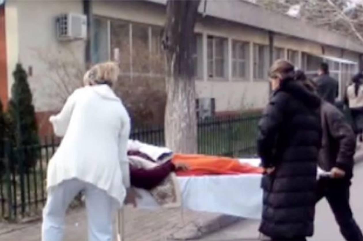 Σκόπια: Τον χώρισε λόγω σεξ και αυτός έκοψε τα γεννητικά του όργανα! (pic)