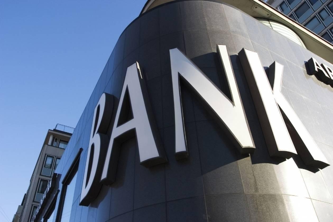 Βloomberg: 25 τράπεζες δεν θα περάσουν τα stress test