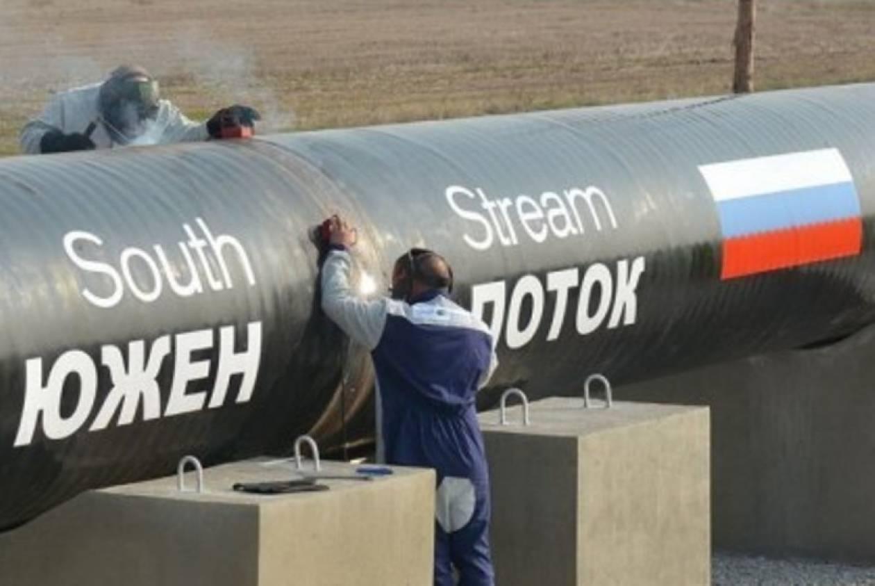 ΕΕ: Προειδοποιήσεις στα Σκόπια για τον αγωγό φυσικού αερίου