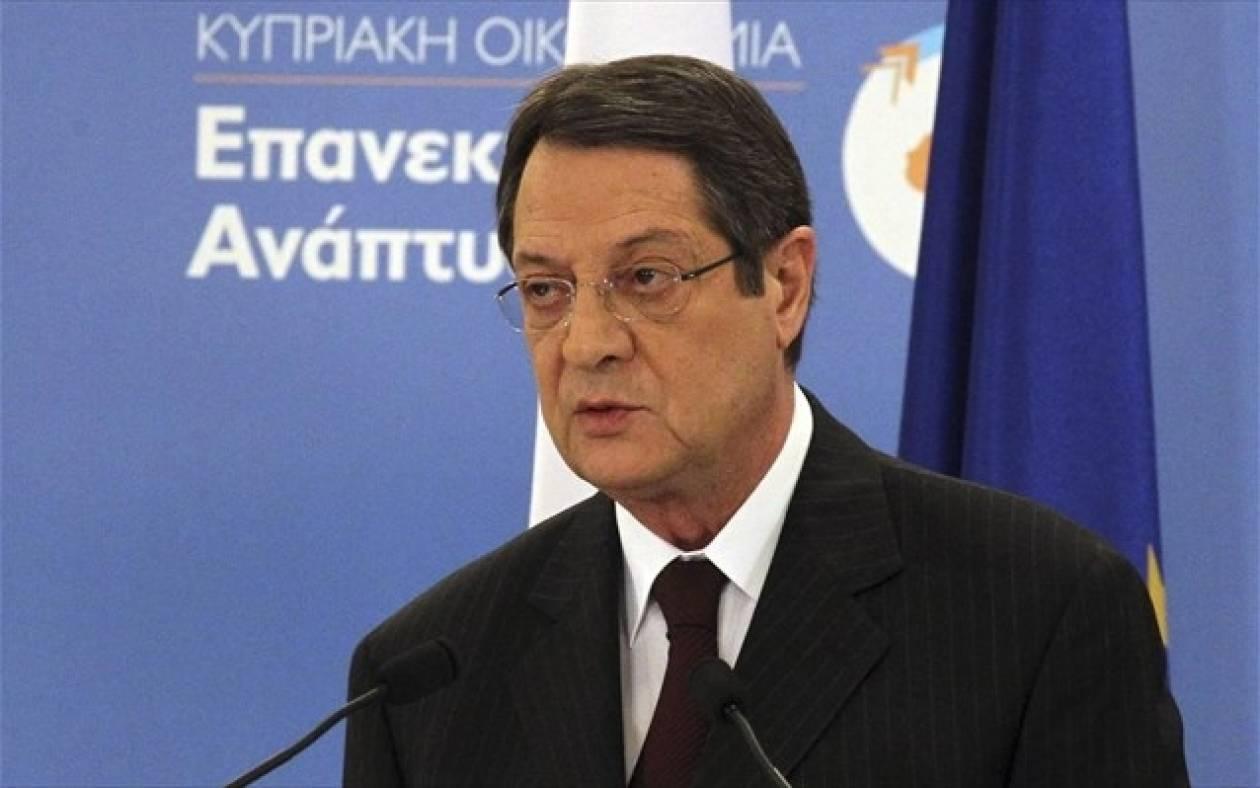 Επέστρεψε στην Κύπρο ο Νίκος Αναστασιάδης