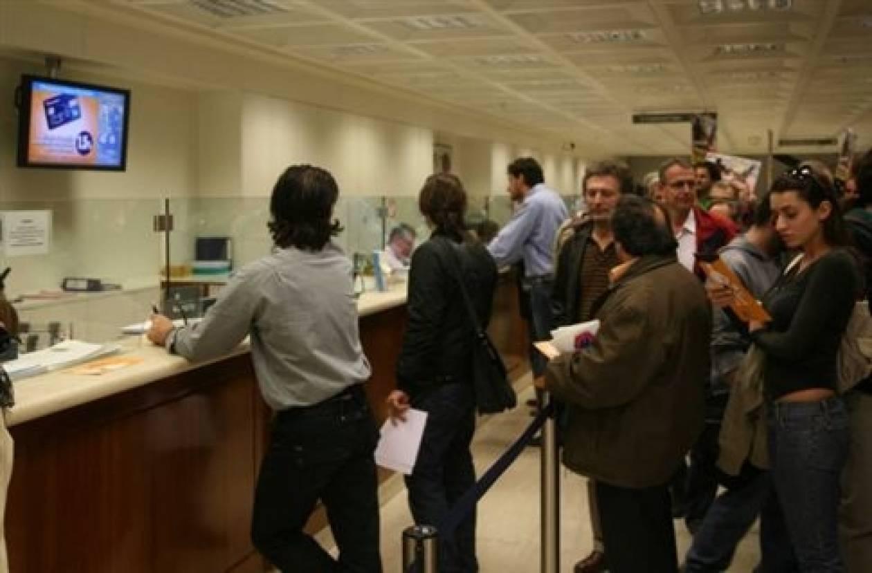 Απευθείας ηλεκτρονική πρόσβαση στο Taxis αποκτούν οι τράπεζες