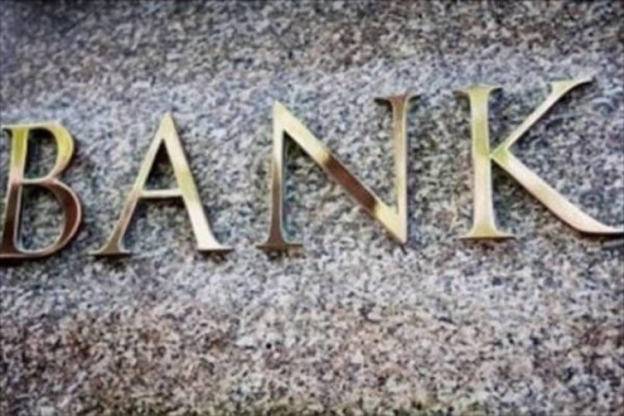 Στρες τεστ: Ικανοποιημένο το ΤΧΣ για τις ελληνικές τράπεζες
