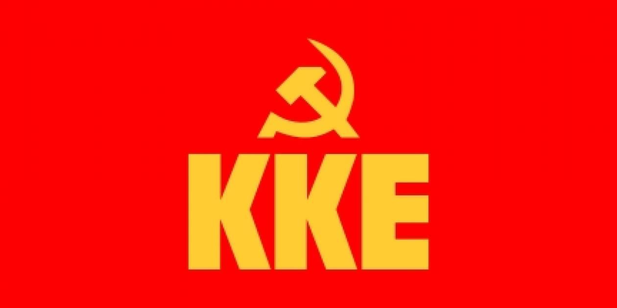 ΚΚΕ: Η κυβέρνηση πανηγυρίζει έχοντας υποθηκεύσει τα δικαιώματα του λαού
