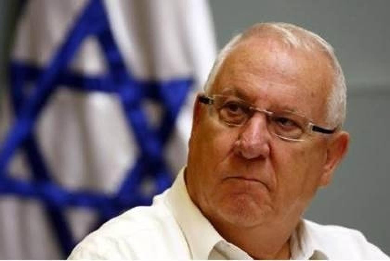 Έγραψε ιστορία ο πρόεδρος του Ισραήλ