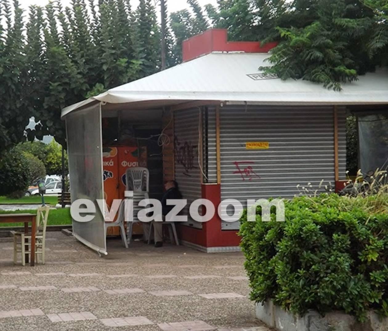 Χαλκίδα: Πρώην επιχειρηματίας κοιμάται στο δρόμο (pics)