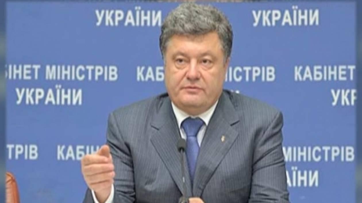 Ποροσένκο: Ξεκινά συνομιλίες για τον σχηματισμό κοινοβουλευτικής συμμαχίας