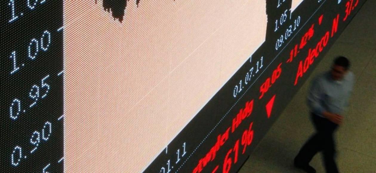 «Ψυχρολουσία» στο Χρηματιστήριο - Πτώση 3,29%