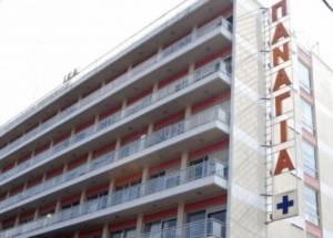 Νοσοκομείο «Η Παναγία»: Οριστική απόλυση του διευθυντή Δ. Τσαβδαρίδη