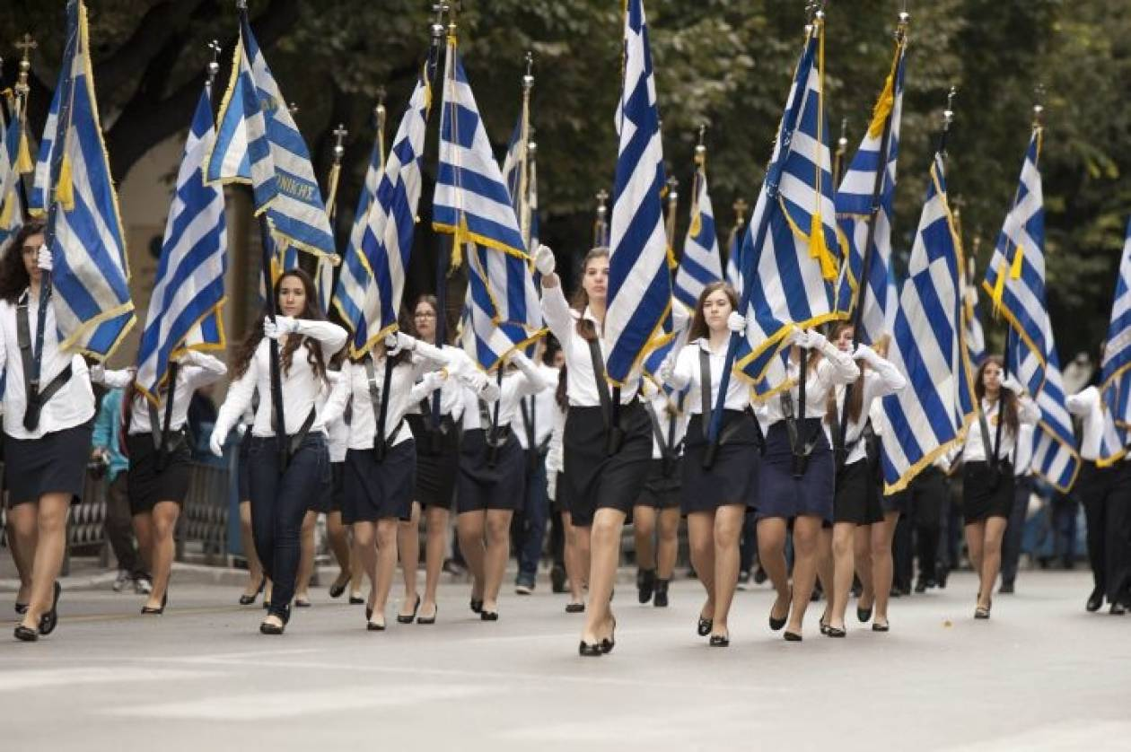 Υπό δρακόντεια μέτρα οι παρελάσεις σε Αθήνα και Θεσσαλονίκη