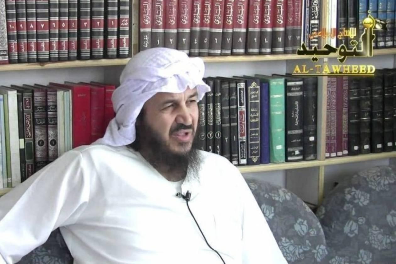 Ιορδανία: Συνελήφθη ένας από τους σημαντικότερους ιδεολόγους του τζιχαντισμού