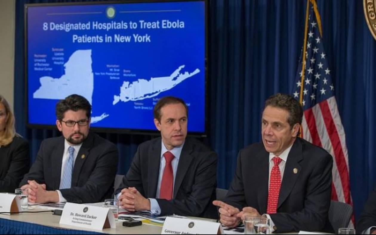 Αλλάζει πολιτική ενάντια στον Έμπολα η Νέα Υόρκη