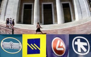 ΕΚΤ: 25 τράπεζες δεν πέρασαν τα stress tests