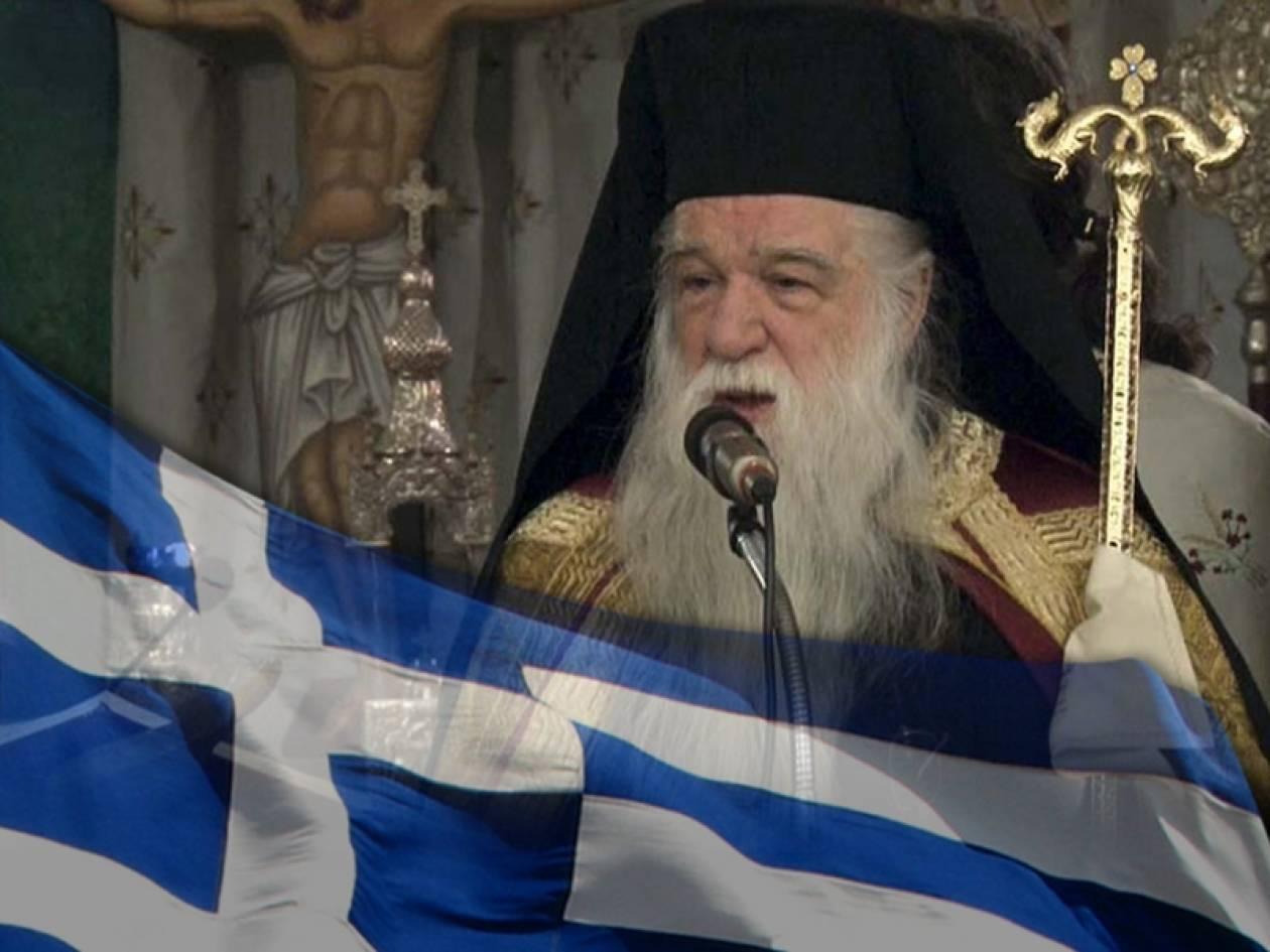 Ελλάδα, μια χαμένη πατρίδα…