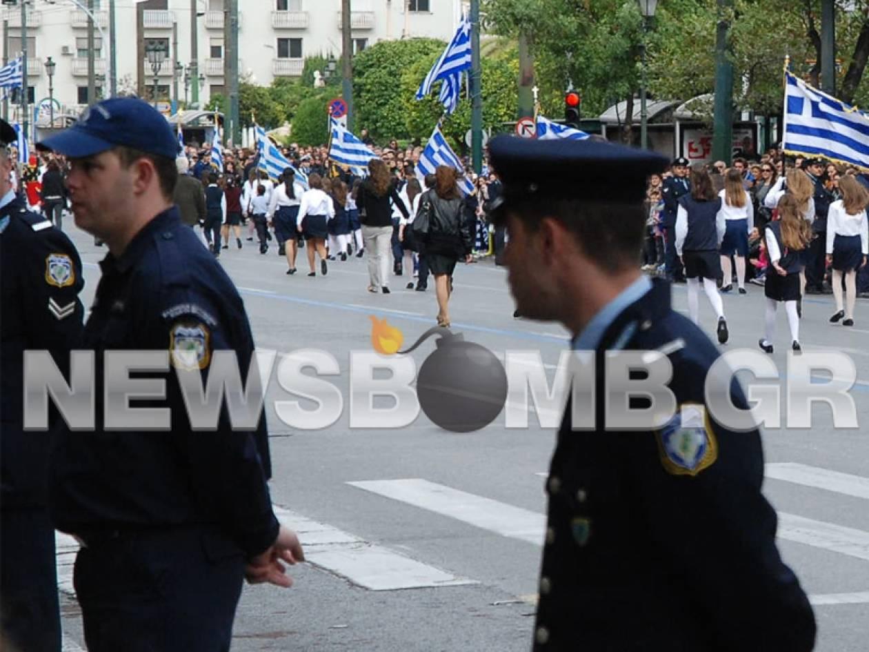 Η μαθητική παρέλαση μέσα από εικόνες (pics)