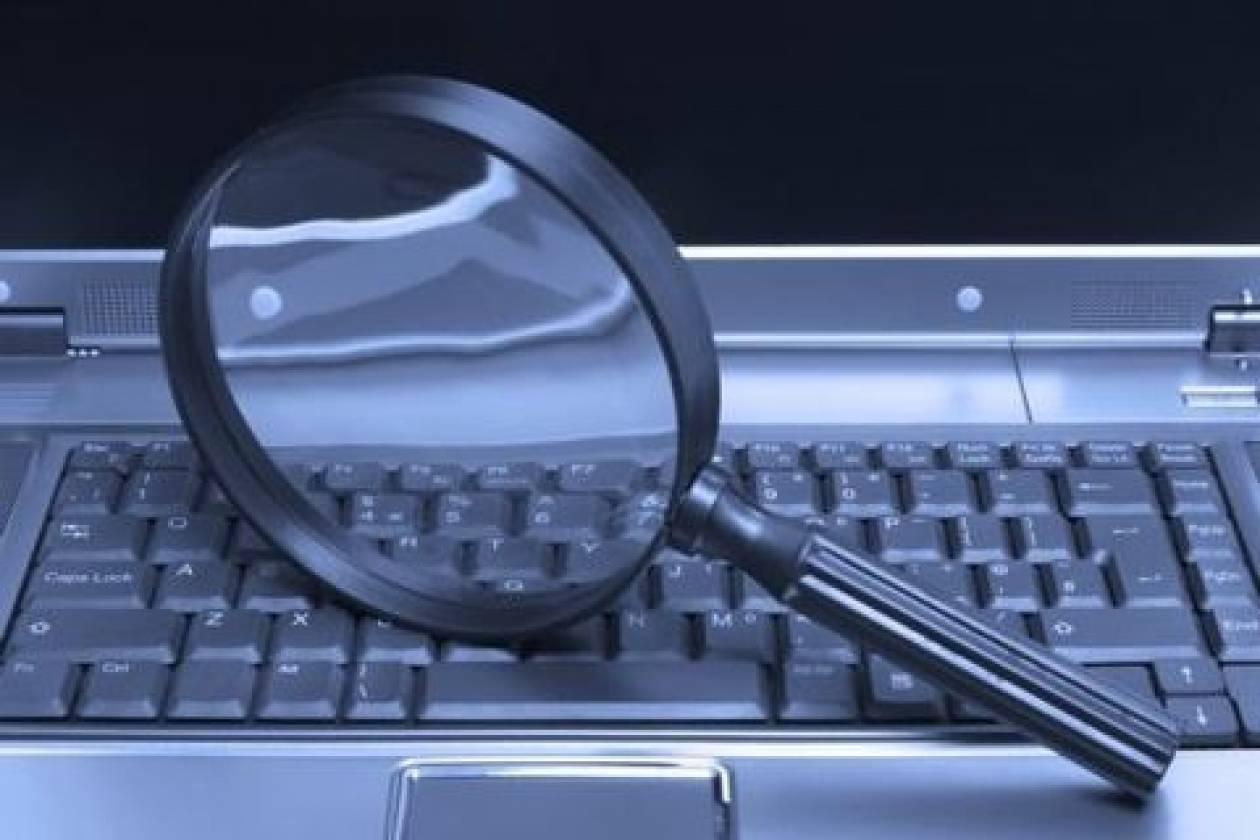 Δίωξη Ηλεκτρονικού Εγκλήματος: Ενημέρωση για σοβαρό κενό ασφαλείας