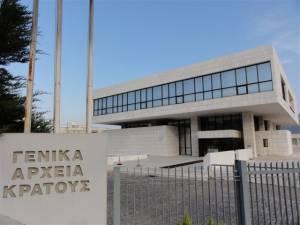 100 χρόνια Γενικά Αρχεία του Κράτους στο Ευγενίδειο
