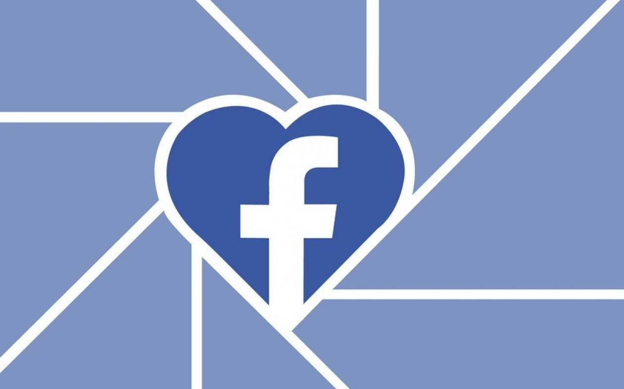 Facebook: Η νέα μεγάλη αλλαγή που φέρνει στις φωτογραφίες