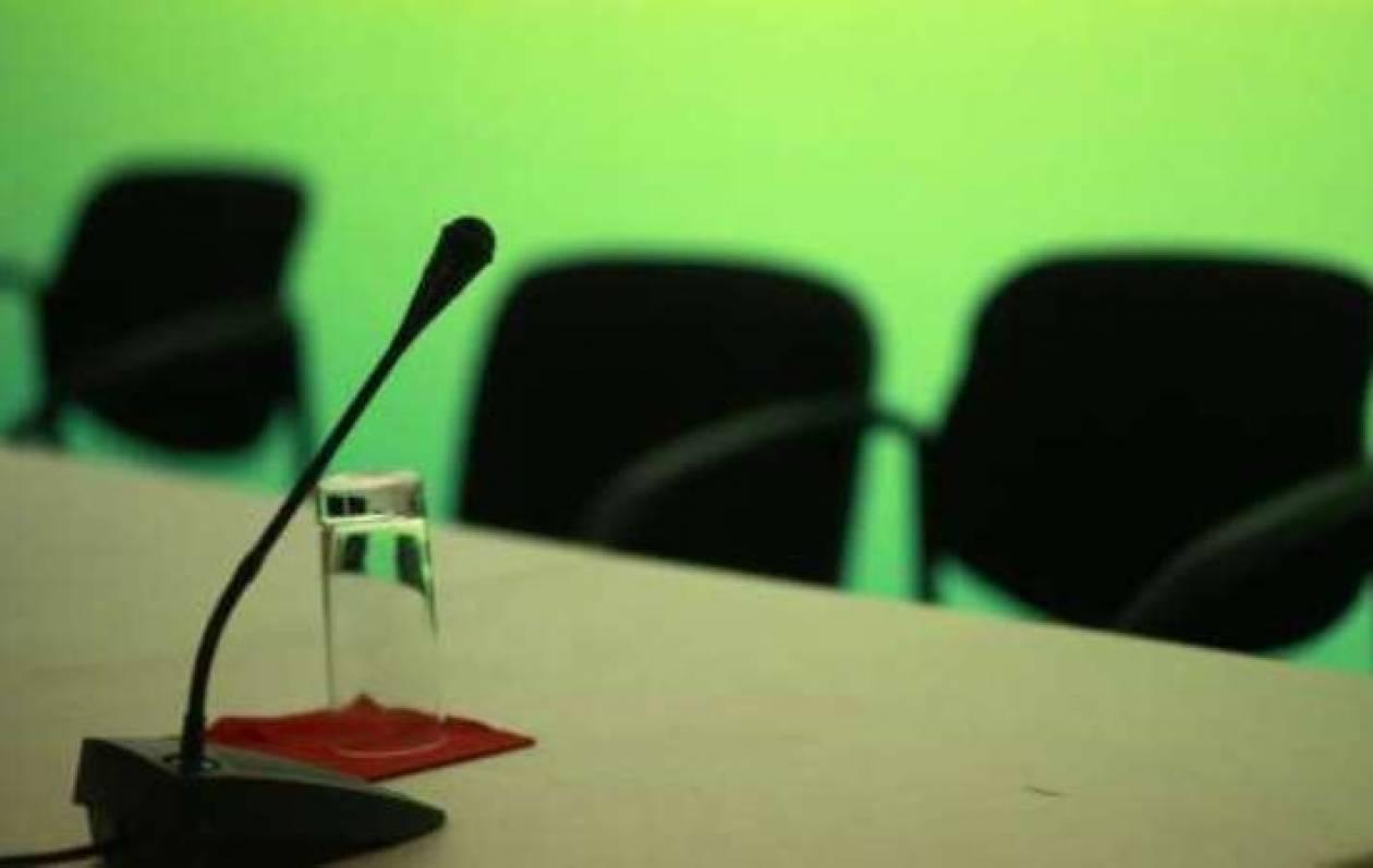 Δημοκρατική Προοδευτική Παράταξη: Συνεδρίαση της ολομέλειας στις 1&2/11