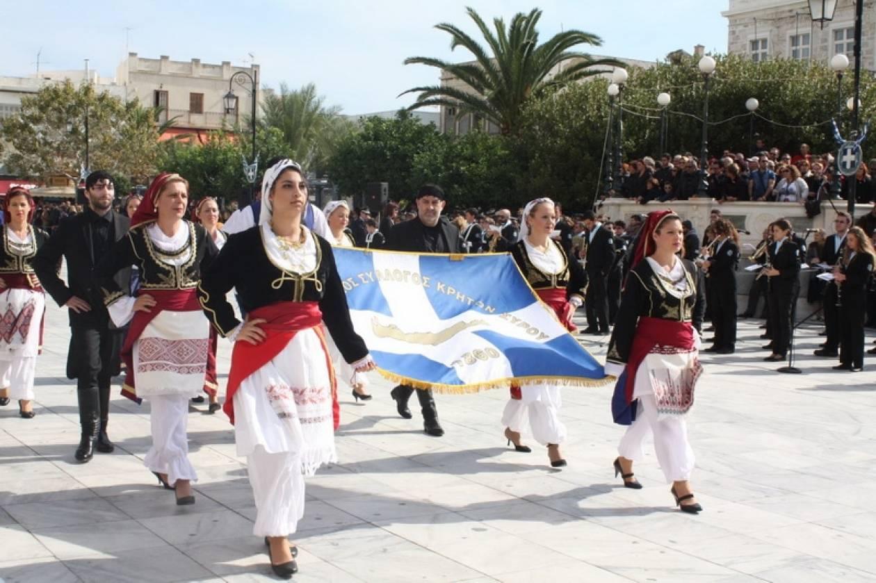 Κυκλάδες: Τίμησαν την επέτειο του «ΟΧΙ» οι Κρητικοί της Σύρου