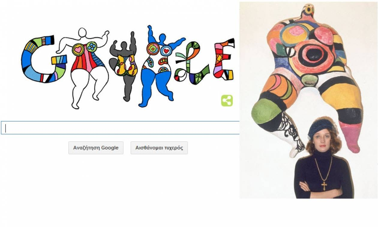 Niki de Saint Phalle: Την 84η επέτειο της γέννησής της τιμάει η Google