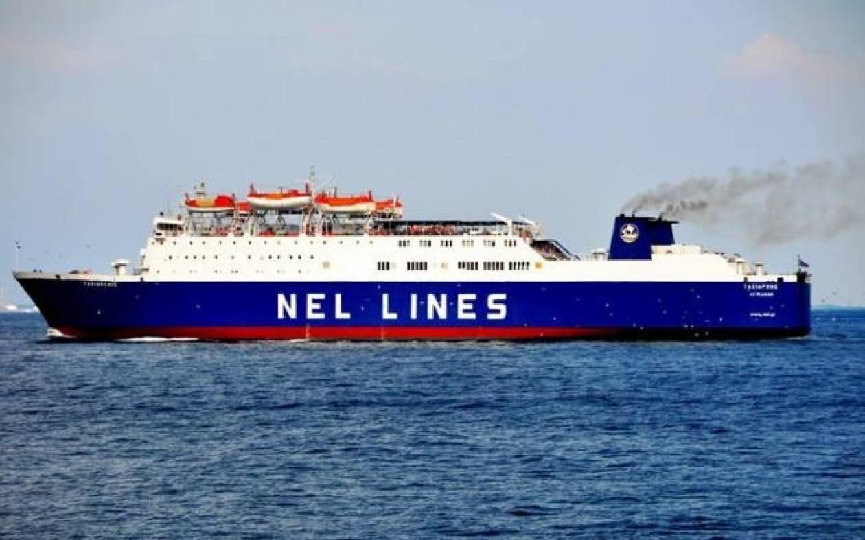 Αδυναμία προσέγγισης του πλοίου «Ταξιάρχης» στον Άγιο Ευστράτιο