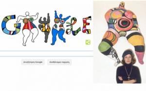 Niki de Saint Phalle: H Google τιμάει την 84η επέτειο της γέννησής της