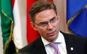 Κατάινεν: Ίσως ζητηθούν συμπληρωματικά μέτρα από τα κράτη-μέλη της ευρωζώνης