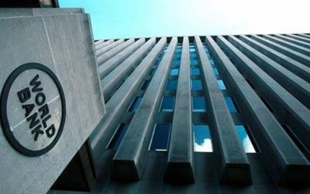 Παγκόσμια Τράπεζα: Η Ελλάδα ενίσχυσε το ρυθμιστικό πλαίσιο για τις επιχειρήσεις