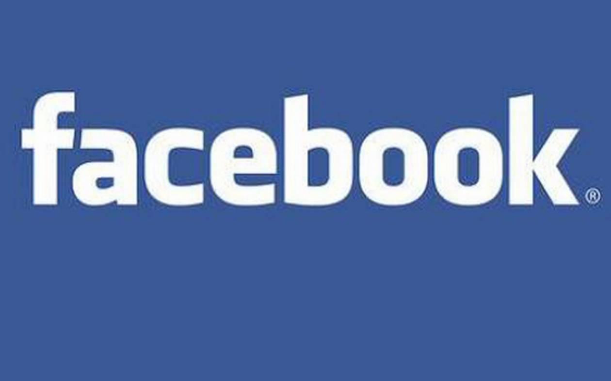 Facebook: Αφαιρέθηκε φωτογραφία με μητέρα που θήλαζε