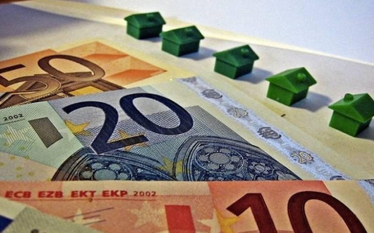 ΕΝΦΙΑ: Έκπτωση ή πλήρης απαλλαγή για 1.456.955 ιδιοκτήτες