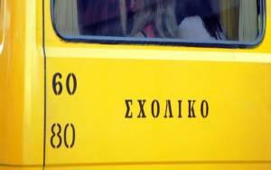 Κανονικά την Πέμπτη η μεταφορά των μαθητών στη Θεσσαλονίκη