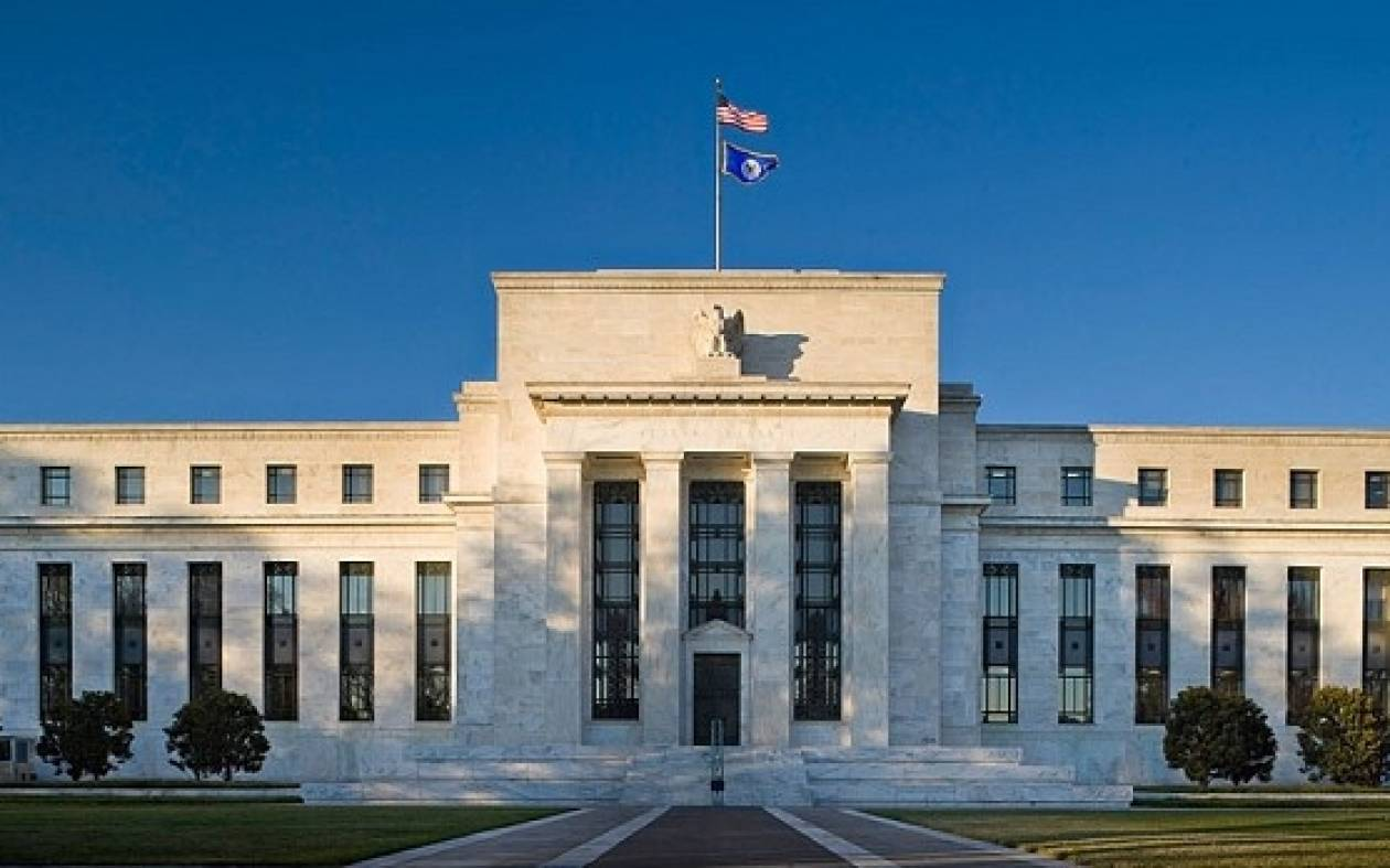 Η Fed τερματίζει τις «ενέσεις ρευστότητας» στην αμερικανική οικονομία