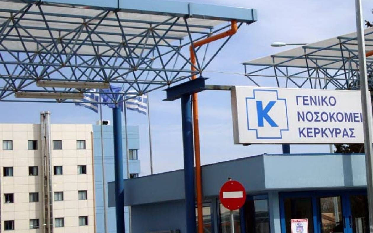 Τροχαίο με 24χρονο τραυματία σε δρόμο της Κέρκυρας