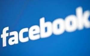Τους 1,35 δισ. χρήστες έφτασε το Facebook