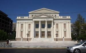 «Παράνομα φιλιά» στο Δημοτικό θέατρο Πειραιά