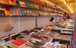 Bazaar βιβλίου στη Θεσσαλονίκη