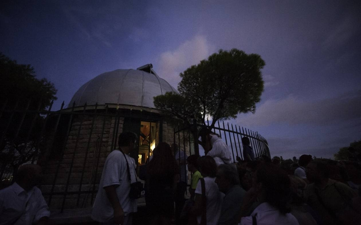 National Observatory of Athens wins international prize
