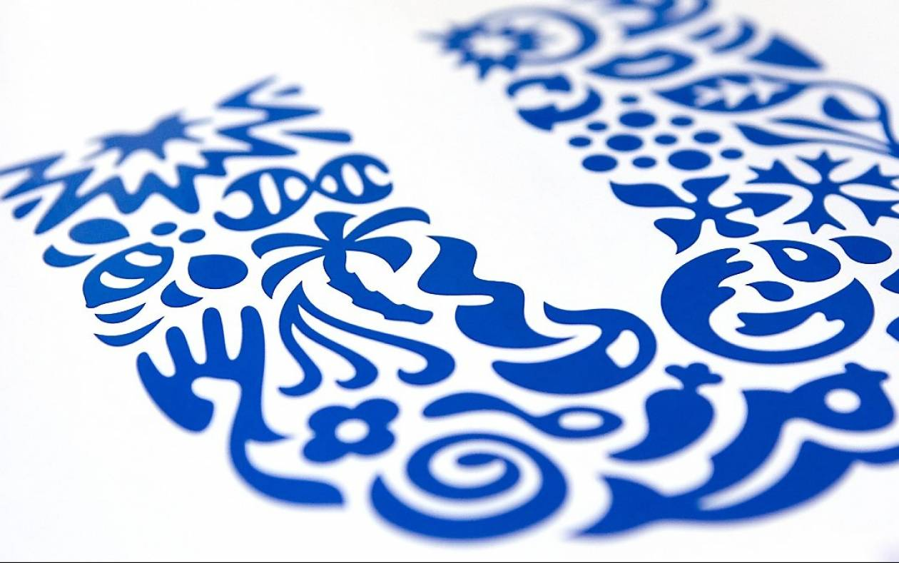 Ακυρώθηκε πρόστιμο 7 εκατ. ευρώ που είχε επιβληθεί στην εταιρεία Unilever