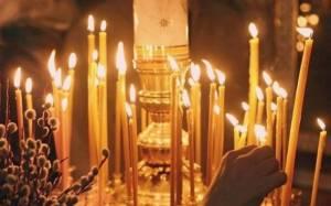 Βόλος: Πανηγυρίζει ο ναός των Αγ. Αναργύρων