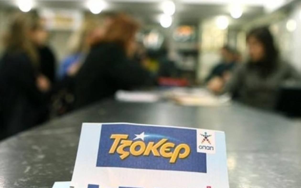 Tζακ-ποτ στο Τζόκερ: Φρενίτιδα για τα 14 εκατ. ευρώ