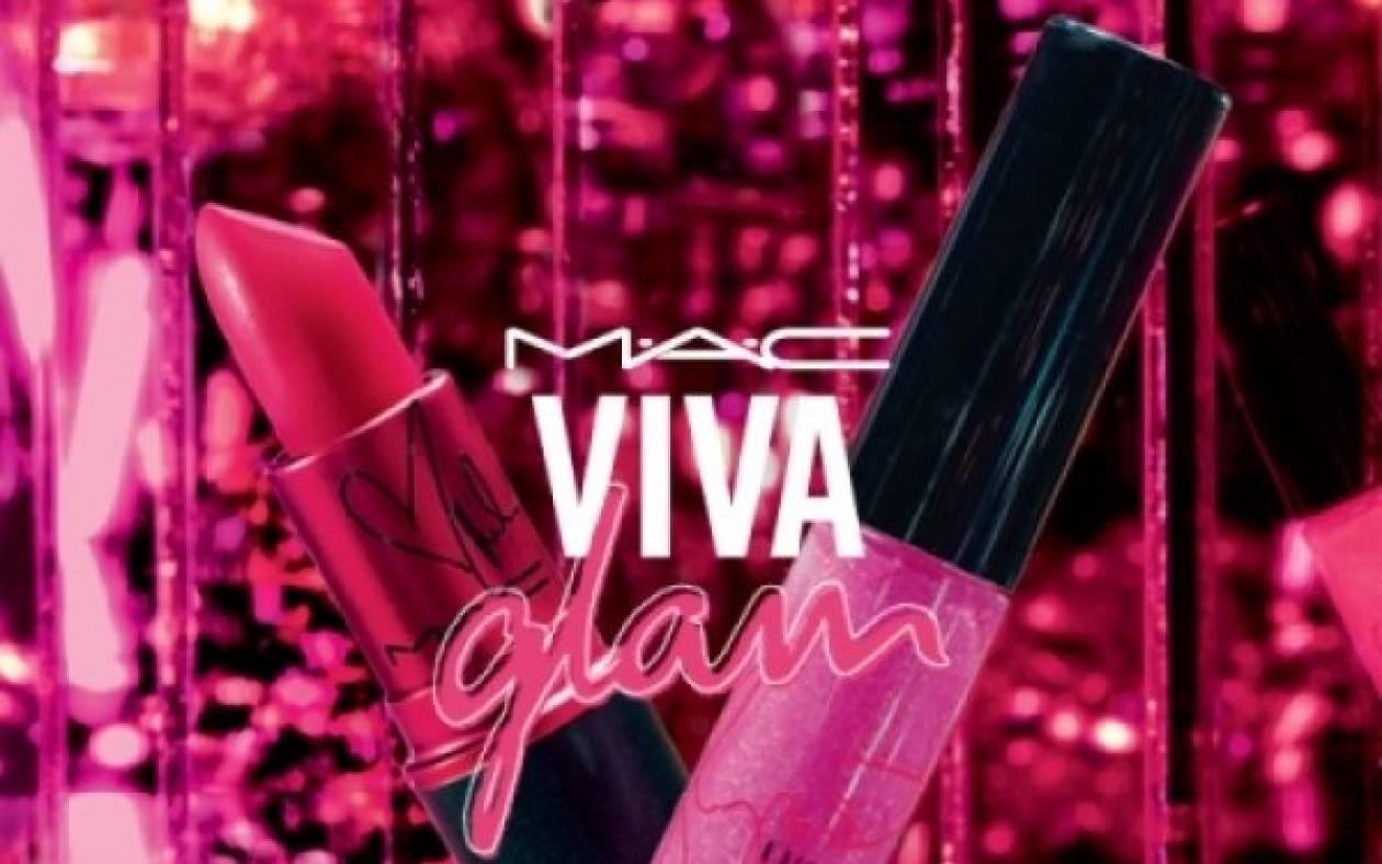 Μάθετε πρώτες ποια σταρ πρωταγωνιστεί στη νέα καμπάνια της Mac, Viva Glam!