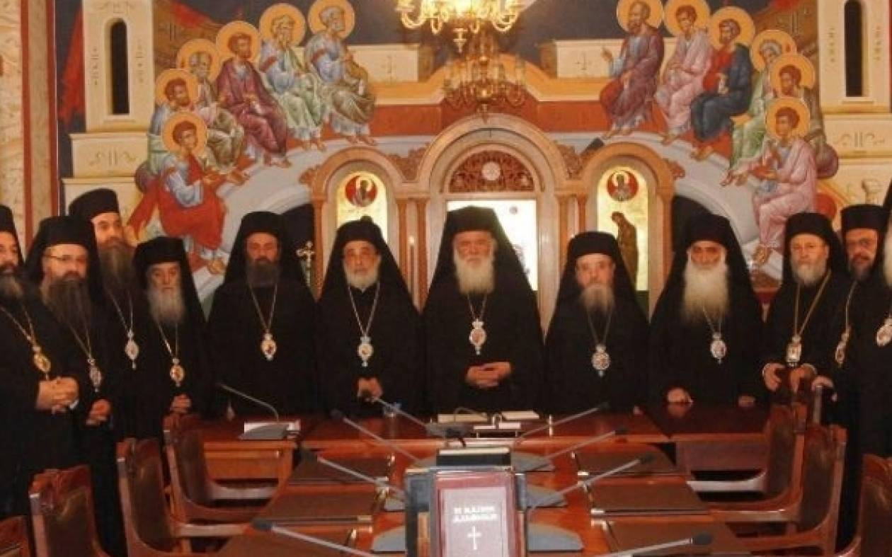 Ιερά Σύνοδος πραγματοποιείται από την Τρίτη 4 Νοεμβρίου