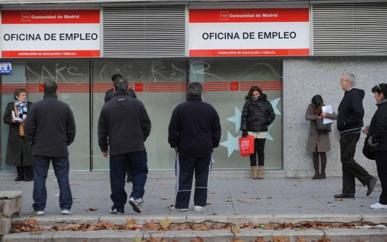 Ιταλία: Νέο αρνητικό ρεκόρ για την ανεργία