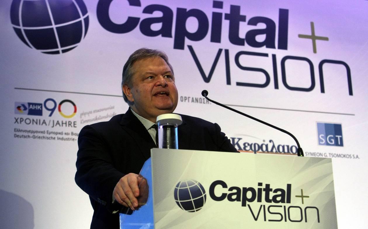 Βενιζέλος: Στο τελικό στάδιο το σχέδιο για τα «κόκκινα» δάνεια