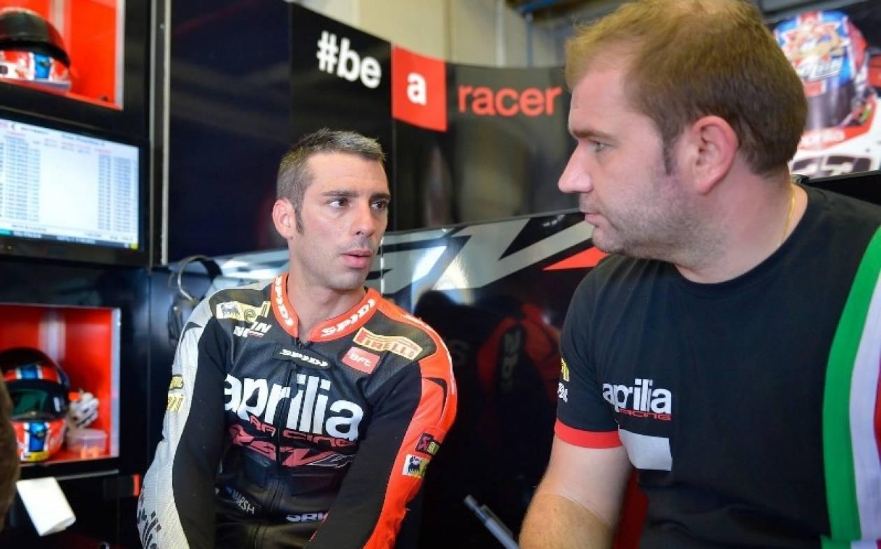MotoGP: Στην Aprilia ο M. Melandri το 2015
