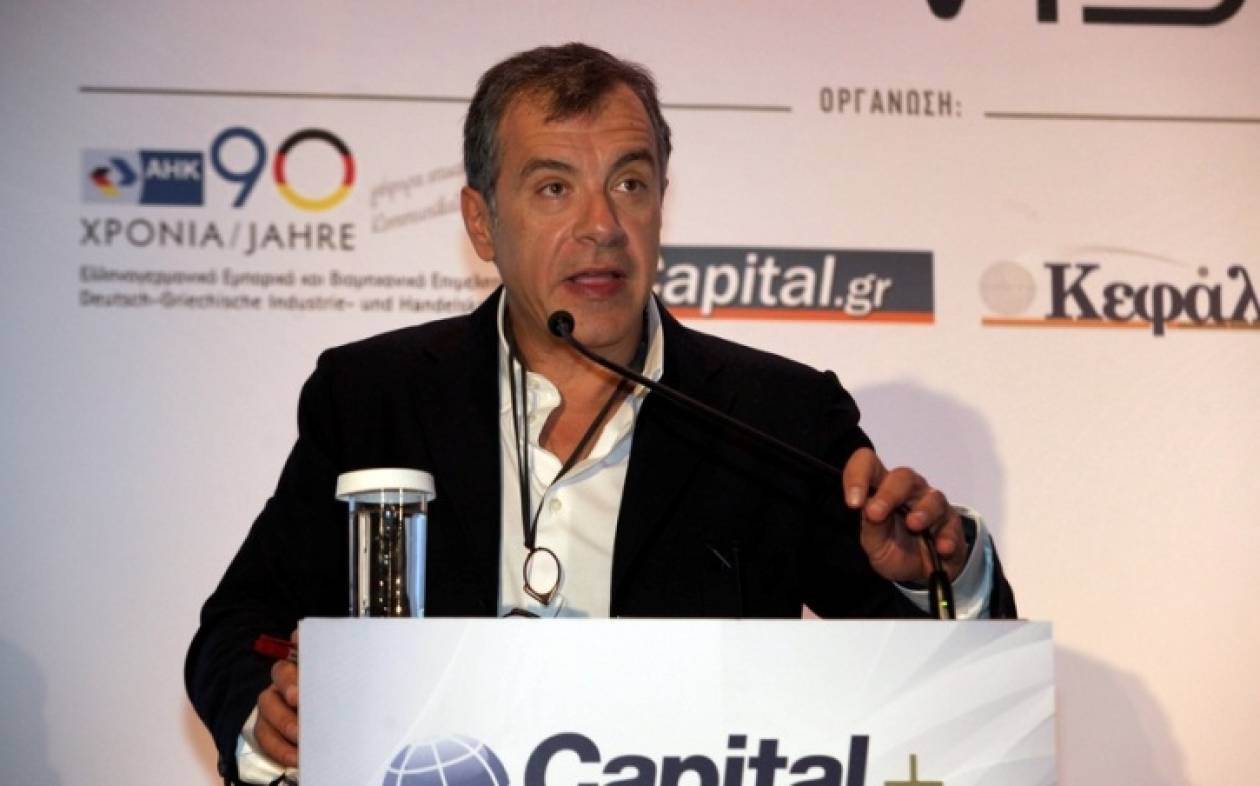 Στ. Θεοδωράκης: Το ΕΣΠΑ και η έξυπνη εξειδίκευση είναι η μεγάλη ευκαιρία για τη χώρα