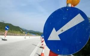 Κλειστός ο δρόμος από Στέρνα μέχρι Τρίπολη στις 4 και 5 Νοεμβρίου