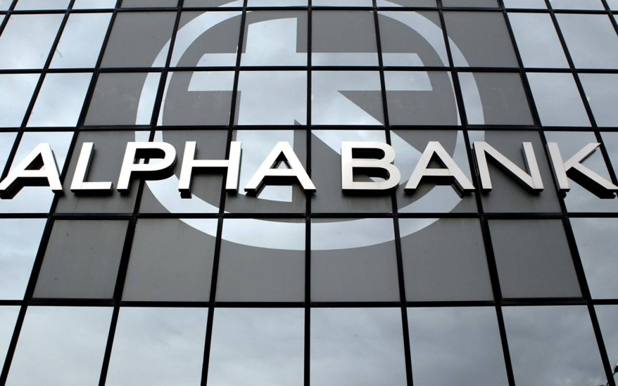 Alpha Bank: Ταχεία αποκατάσταση του ιδιωτικού ιδιοκτησιακού χαρακτήρα των τραπεζών