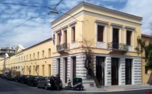 Αθήνα, 180 χρόνια πρωτεύουσα της Ελλάδας
