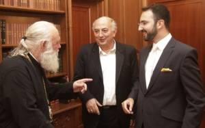 Συνάντηση αντιπροσωπείας του ΣΥΡΙΖΑ με τον Αρχιεπίσκοπο
